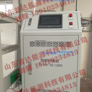 SAPHIR时高锂电池LPC30-24 24V30A充电站