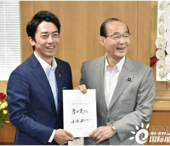 一文了解日本能源管理
