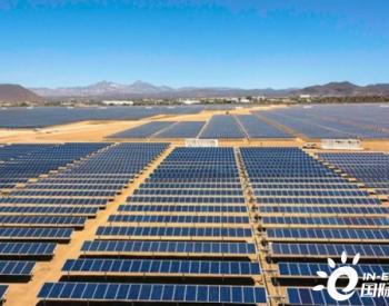 2020年SMA向澳大利亚<em>电站</em>出货1.6GW<em>集中式</em>逆变器
