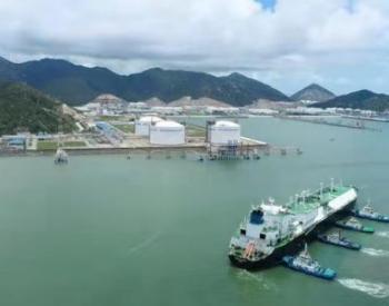 应对寒潮 中国海油加大天然气保供力度