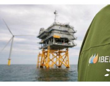 西班牙能源巨头Iberdrola进军波兰海上风电市场