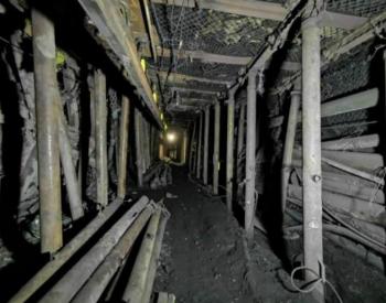 <em>淮河能源集团</em>张集煤矿转变生产方式助力矿井安全高效生产