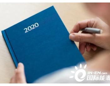 """2021将是至关重要的一年?内蒙古地区成为液氢产业""""领头羊"""""""