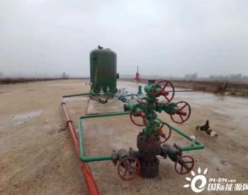 中石油辽河油田首次将地热资源应用到<em>原油生产</em>伴热
