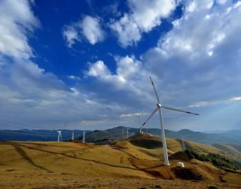 中标丨远景能源再中标越南200MW风电项目