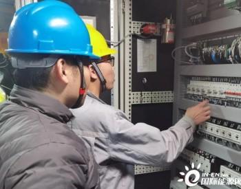河南苏岭项目开展西线风电机组验收工作