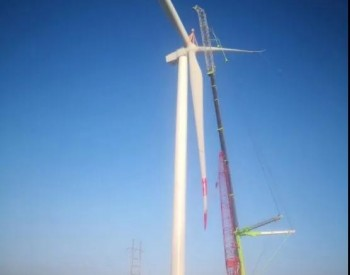 <em>新疆</em>木垒天山电力乾元坤宇项目20台机组完成吊装