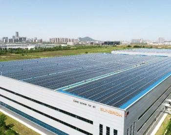 中标|1482万!海博思创中标华能清研院两<em>项目</em>13MWh电池系统