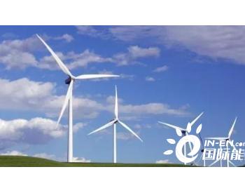 39MW,江西南城县分散式风电项目