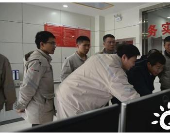 大唐华银湖南绥宁宝鼎山风电项目建设竣工并网发电