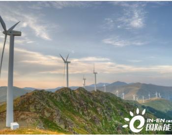 巴西AES收购158MW风电项目 累计绿色容量突破4GW