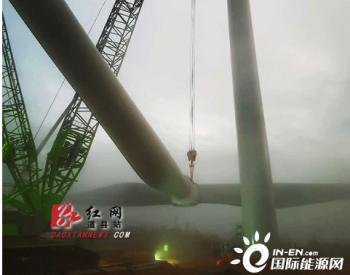 湖南道县洪塘营:首批新能源<em>风机并网</em>发电 日均发电量29万度