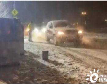 天然气管道遭破坏,数千美国居民零下16度严寒中没暖气热水