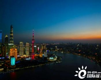 再添新品种!上海石油天然气交易中心开展首场液化石油气线上交易