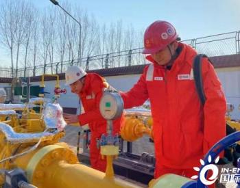 一个月内四大气源进入河南市场,西<em>气</em>东输输气量将超64亿立方米