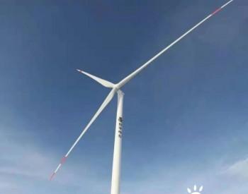 内蒙古阿巴嘎旗<em>风电工程项目</em>所有风机全容量并网发电!