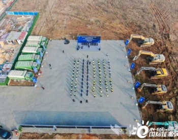 湖北武汉千子山废物处置工程开建 建成后可年消化5万吨危险废物
