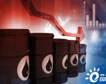 API原油库存超预期减少478万桶,美油短线拉升收复48关口