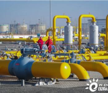 2020年油气改革成效初现,转型发展可期