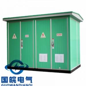 10KV高压电缆分支箱 箱式变电站 欧式箱变厂家批发