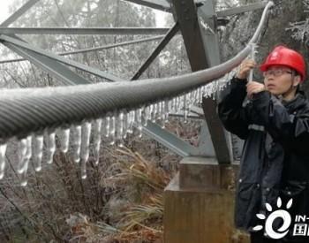 安徽首个城市能源大数据中心在<em>合肥</em>成立