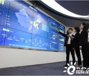 """四大电力、电网央企纷纷表态,确保实现""""碳达峰、碳中和"""""""