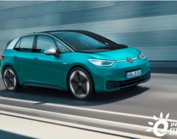 大众计划2021年在德国新增750个电动车充电桩