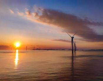 100MW!华能通榆200万千瓦风电平价上网项目启动二