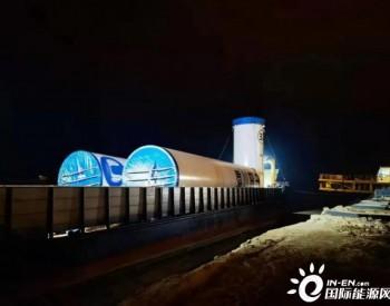 中国水电四局福清公司福建兴化湾二期东电塔筒项目顺利发货完成