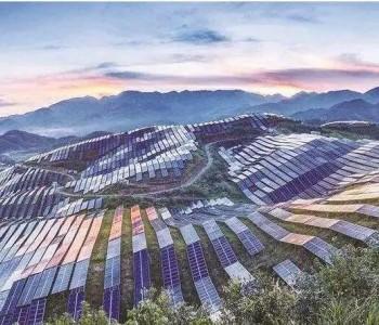 神华出资40万设立国能基金!主要投资光伏、风电等新能源项目