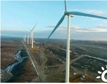 甘肃肃北:鲁能马鬃山200兆瓦<em>风电项目并网</em>发电