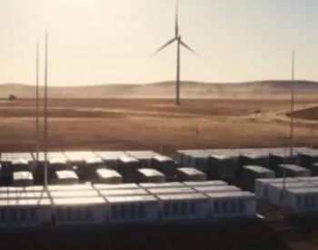 美国国会批准的<em>能源法</em>案将为可再生能源和储能行业带来什么?