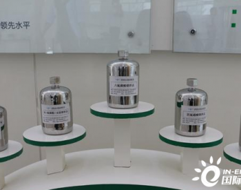 第五批制造业单项冠军产品公布 电池新能源领域5个产品上榜