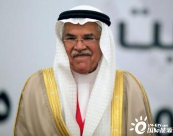 <em>减产</em>执行率达到101%!OPEC11月放狠招!