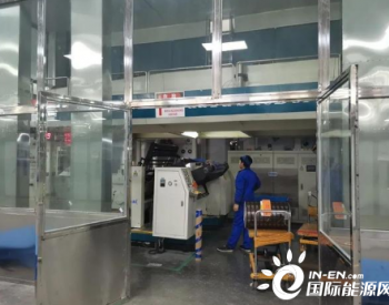 湖南国雅彩印:投资1500万元开展有机废气治理