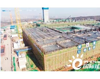 陕西西安生活<em>垃圾无害化处理</em>热电项目已完成投资超11亿元