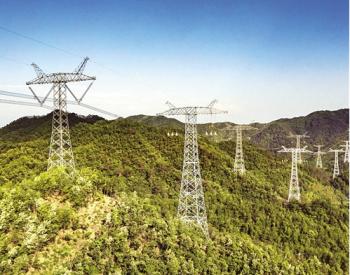 特高压输电技术推动新能源开发利用
