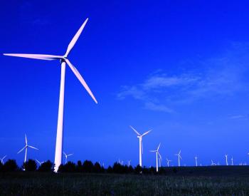 国际能源网-风电每日报,3分钟·纵览风电事!(12月31日)