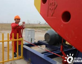 """中国石化<em>胜利</em>孤东采油管理三区为""""三低井""""开设""""专家门诊"""""""