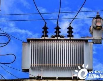 国网2020年输变电项目变压器企业中标汇总!