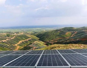 全球最大煤企<em>中国神华</em>百亿投风光项目