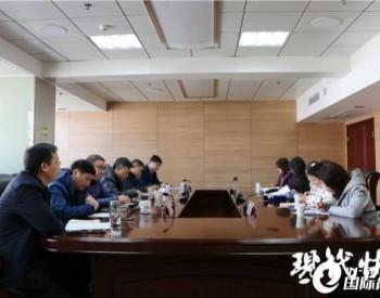 """江苏南京""""第一单""""!江宁区推进汤山地热水水权交易"""