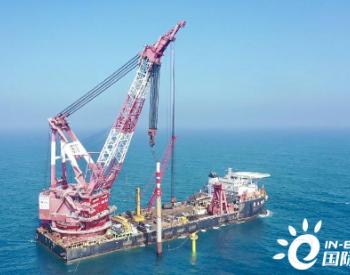 华电广东阳江青洲三500MW海上风电项目开工