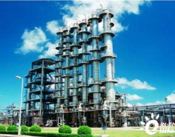 中石化<em>茂名石化</em>研发的国内首套浆态床渣油加氢装置投用