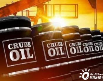 <em>印度石油</em>三季收益大大改善!