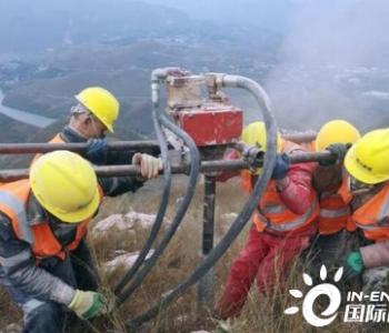 全国第一!贵州省2020年57个522万千瓦光伏竞价项目全部实现并