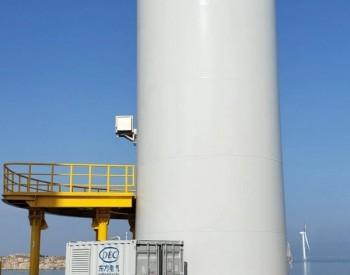三峡福建兴化湾二期海上风电项目东电机型10套塔筒顺利完成吊装