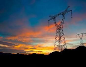 新疆电网装机容量突破1亿千瓦,规模位居西北第一