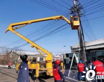 黑龙江哈尔滨供电部门全力确保元旦期间供电稳定