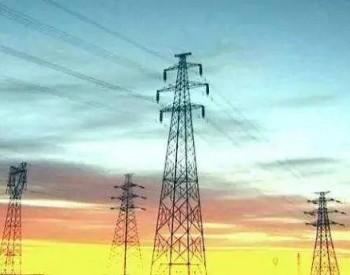 国家发改委李云卿:12月以来中国累计发用电量